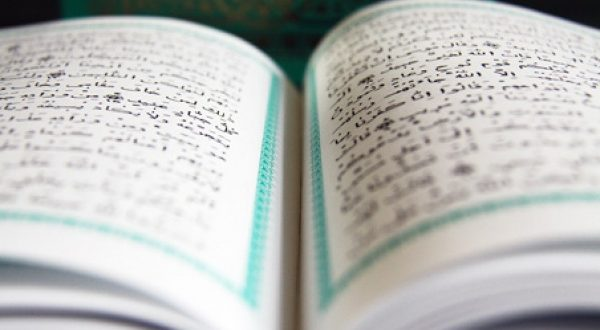 """The conference """"Kazan edition of the Holy Quran: historical value and future"""" will be held in the Republic of Tatarstan"""