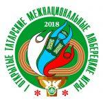 Первые открытые татарские межнациональные люберецкие игры пройдут в апреле
