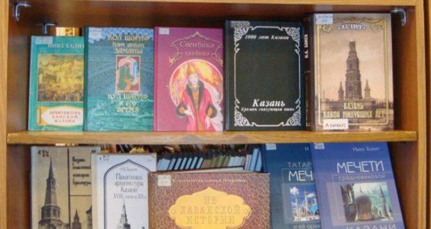 Постоянный стенд татарской литературы создадут в Нацбиблиотеке Дагестана