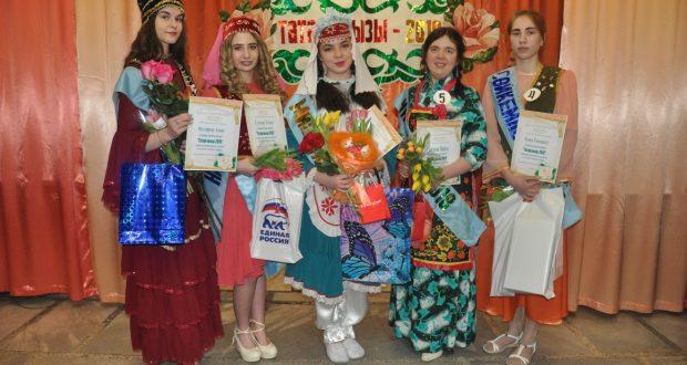 Праздник красоты и таланта в Прокопьевске
