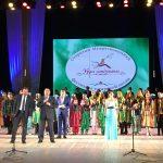 Фестиваль «Урал сандугачы» («Уральский соловей») пройдет в Екатеринбурге
