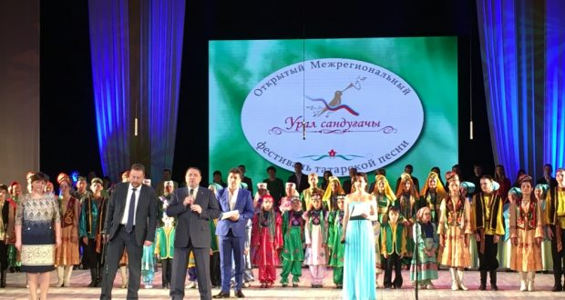 "The festival ""Ural sandugachy"" (""Ural nightingale"") will be held in Yekaterinburg"