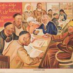 О «Культурной революции из Казани» расскажут в Москве