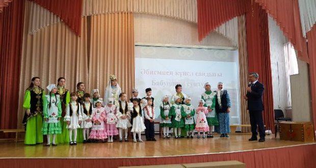 Центр национального просвещения г.Нижневартовска