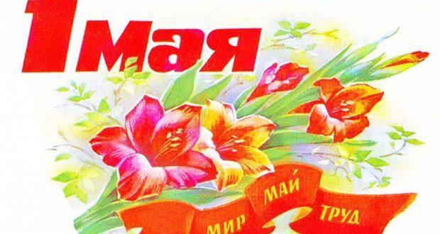 Поздравление председателя Национального советаВсемирного конгресса татар с 1 Мая — праздником весны и труда