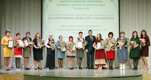 Асия Зимагулова – Россиякүләм бәйге җиңүчесе