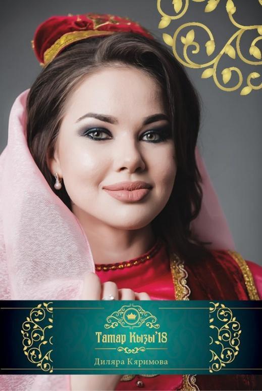 Порнофота татарских девушек