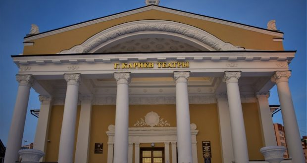 Theater after Kariev will meet its 30th spring in a new building
