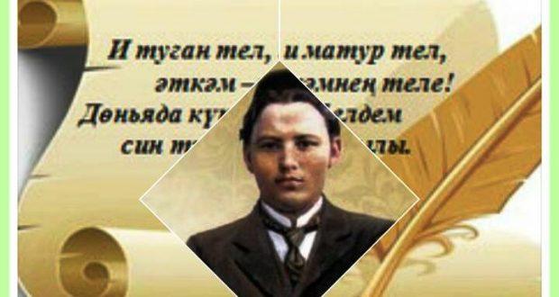 Милли Шура рәисе  Васил Шәйхразиевның  Туган тел көне белән котлавы