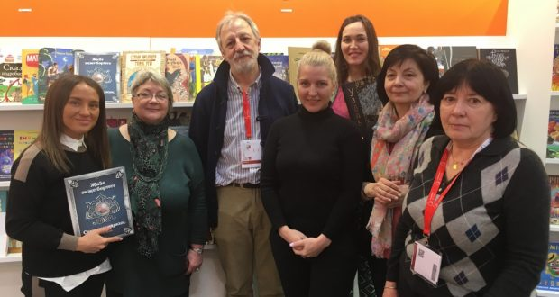 "The book ""Seven pearls"" from the Tatar children's publishing house conquered Italy"