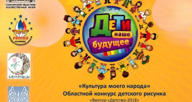 Конкурс «Культура моего народа»