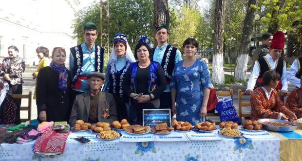 «Фестиваль дружба народов»