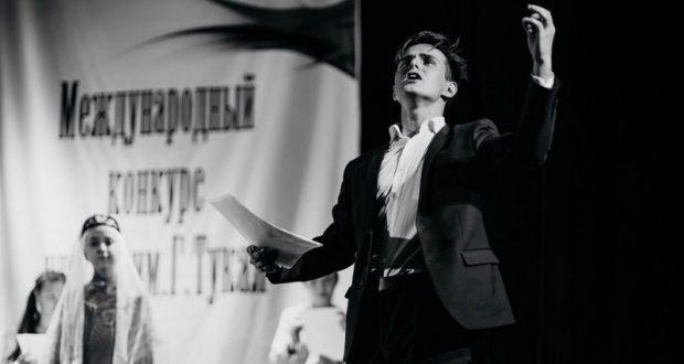 Сәлимҗанов исемендәге Актерлар йортында Г.Тукай исемендәге Халыкара шигырь сөйләүчеләр конкурсы уза
