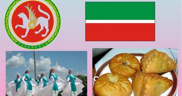 Продолжается Конкурс библиотекарей по продвижению татарской культуры