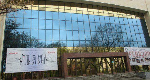Премьера спектакля «Колыбельная» по пьесе Туфана Миннуллина  в Академическом русском драматическом театре Узбекистана