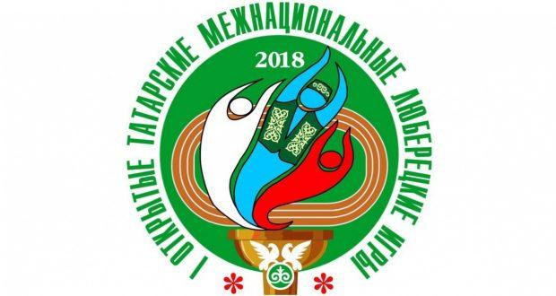 Около 100 человек примет участие в первых Татарских межнациональных играх в Вялках