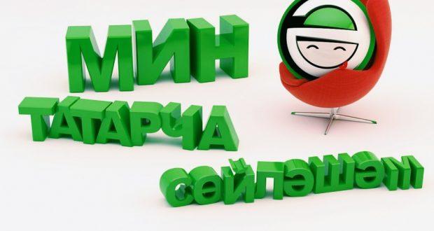 Международные конкурсы в россии и мире
