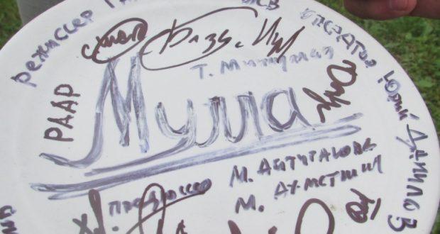 «Мулла» фильмы татарны да, Әтнәне дә танытачак әле