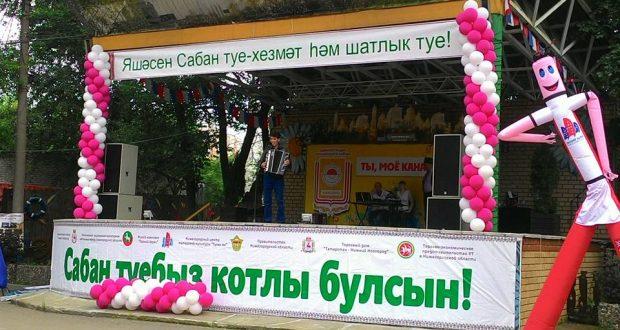 Светлый праздник Сабантуй в Нижегородской области – где и когда?