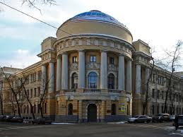 Московский педагогический государственный университет объявляет набор на «Татарскую филологию»