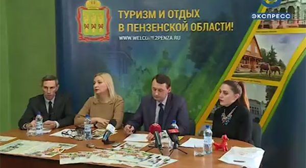 "In Penza, it is  planned to implement the project ""Ethnokrai"", where  the Tatar culture  to be presented"