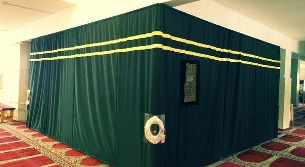 В Ульяновске проводят уроки по хаджу для всех желающих
