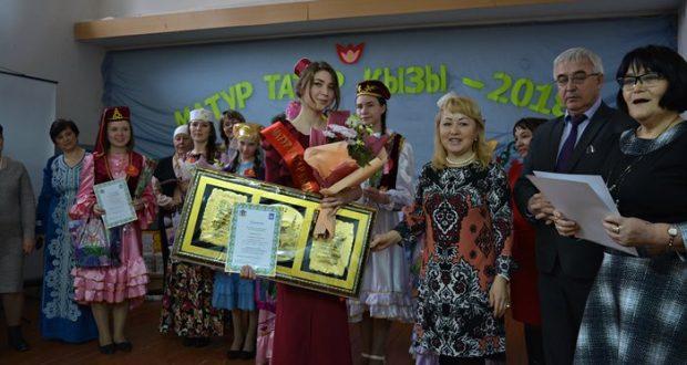 Самые красивые и талантливые. В Ульяновском районе выбрали татарскую красавицу