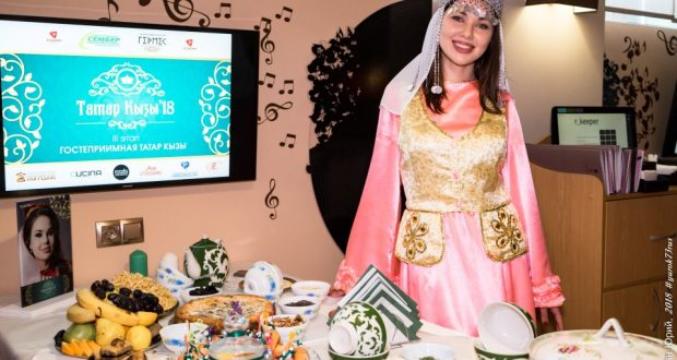 «Татар Кызы – 2018» в Ульяновске: Участницы конкурса освоили искусство угощать гостей