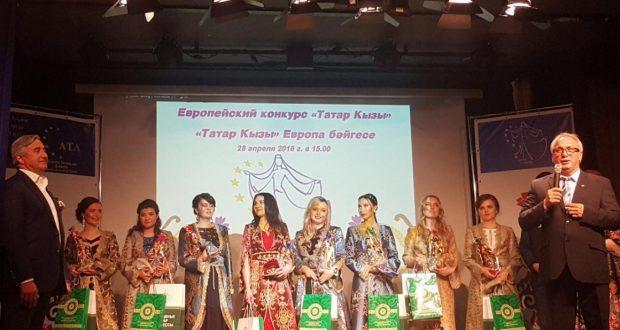 В Будапеште прошел первый европейский конкурс «Татар кызы».