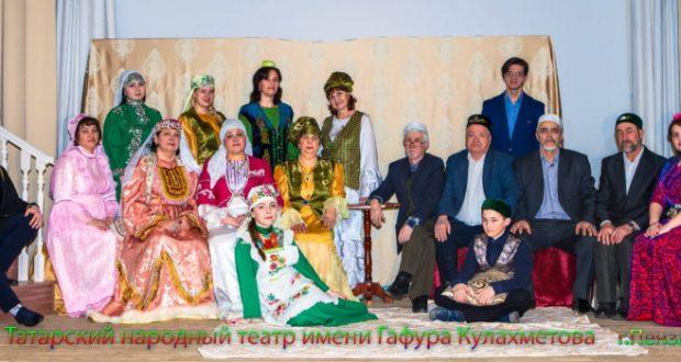 В Пензе прошла премьера спектакля самодеятельного татарского театра
