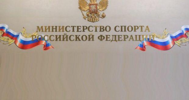 Федерация  Корэш России получила  аккредидитацию до2020года