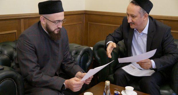 Бөтенроссия татар дин әһелләре форумына әзерлек башланды
