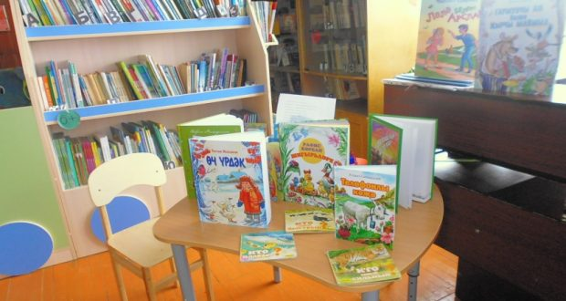 «Татар балалар әдәбияты: традицияләр һәм заманчалык»