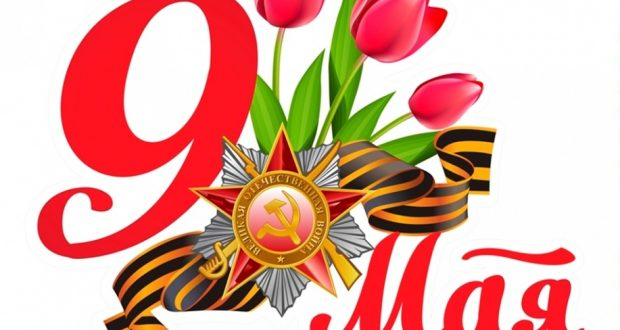 Congratulation by  Vasil  Shaikhraziev on the Great Victory Day