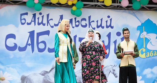 В Бурятии пройдет «Байкальский Сабантуй»
