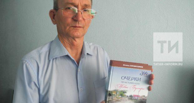 Әстерхан өлкәсенең Яңа Болгар татар авылы йөз еллыгын билгеләп үтте
