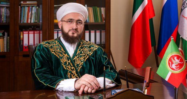 Обращение муфтия Татарстана Камиля хазрата Самигуллина в связи с наступлением месяца Рамадан