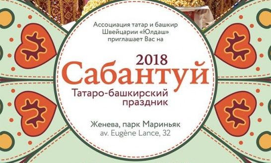 Tatars and Bashkirs of Switzerland invite to Sabantuy