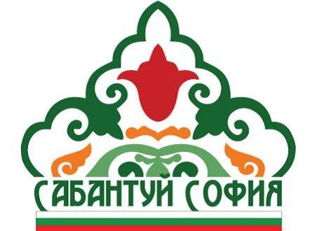 Сабантуй в Болгарии соберет 7000 человек