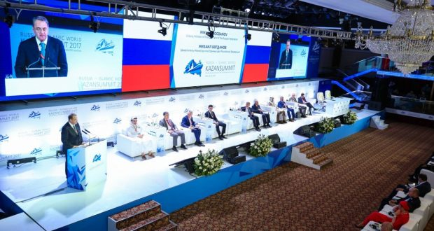 "The X International Economic Summit ""Russia – Islamic World: KazanSummit"" will gather 3000 participants from 50 countries"