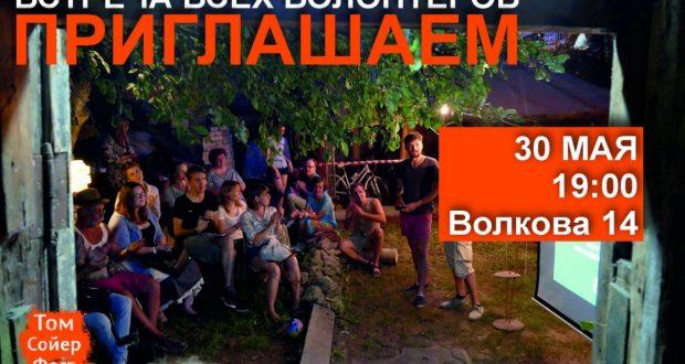 Татфорум Иске татар бистәсендәге өч йортны яңартачак