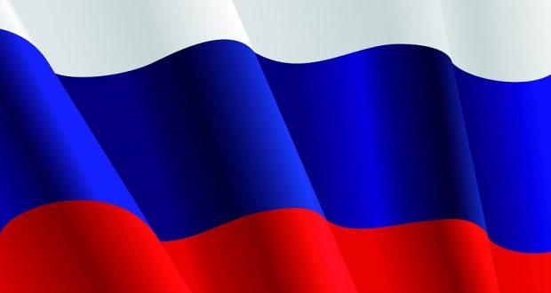 Поздравление председателя Национального совета с Днем России