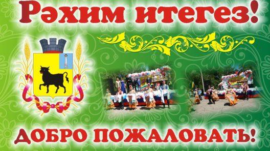 Сабантуй в Сызрани — встречаемся в июле!