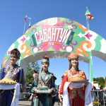 В Казани Сабантуй отпраздновали с павлинами, колумбийскими болельщиками и под звуки тальянки