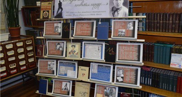 Конкурс библиотекарей по продвижению татарской культуры