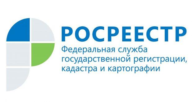Росреестр Татарстана проведет интервью на татарском языке
