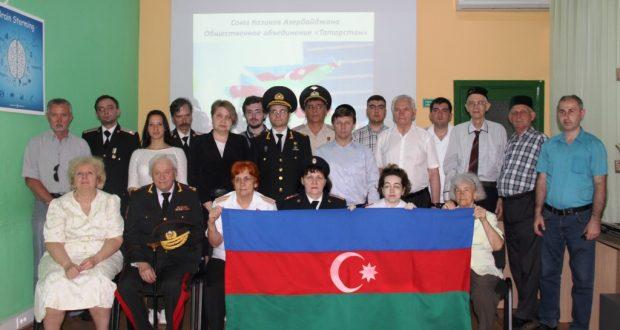Татары Азербайджана и Союз казаков Азербайджана отметили День национального спасения.