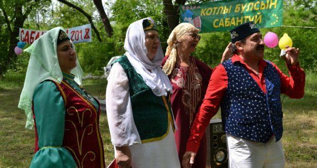 Татары Луганской области отпраздновали национальный праздник