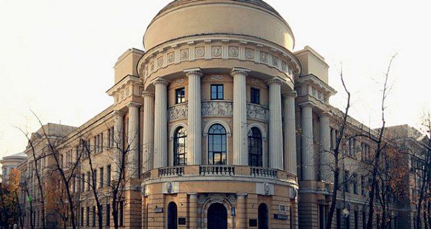 Московский педагогический государственный университет объявляет набор на магистерскую программу «Татарская филология»