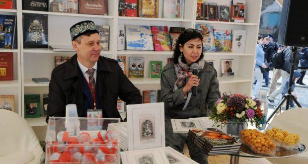 На Красной площади презентовали книгу о царице Сююмбике